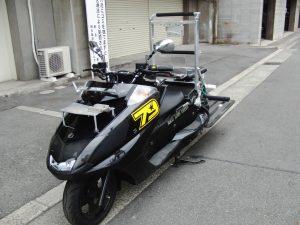 cimg1179